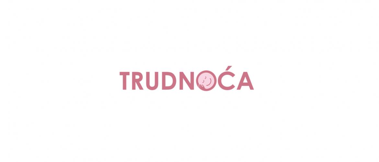 Trudnoca.rs