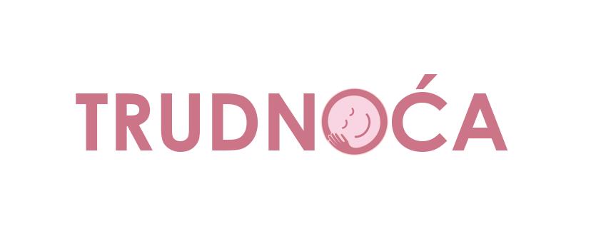 Roditeljski portal Trudnoca.rs, trudnoca, trudnice, trudnoca po meseciam, trudnoca po nedeljama, trudnoca kalkulator, trudnoca ishrana, trudnoca zdravlje, porodjaj, bebe, deca, roditeljstvo